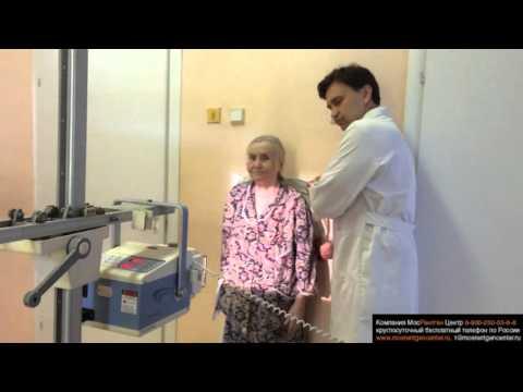 Рентген грудной клетки на дому
