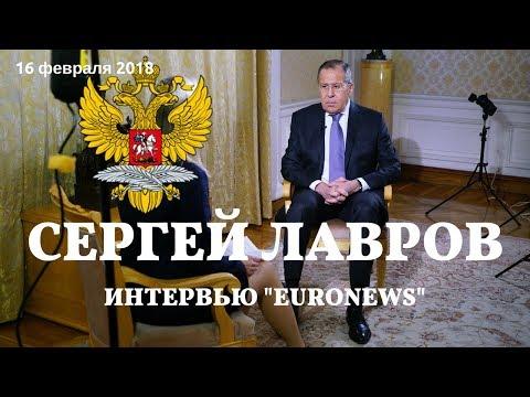 Интервью Сергея Лаврова телеканалу \
