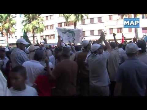 مسيرة الدار البيضاء للتضامن مع الشعب الفلسطيني