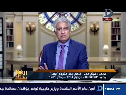 العرب اليوم - اول تعليق من وزارة الأوقاف علي حفل المثليين
