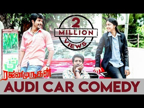 Video Rajini Murugan - Audi Car Comedy Scene | Sivakarthikeyan, keerthi Suresh, Soori | Ponram download in MP3, 3GP, MP4, WEBM, AVI, FLV January 2017