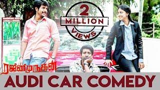 Video Rajini Murugan - Audi Car Comedy Scene | Sivakarthikeyan, keerthi Suresh, Soori | Ponram download in MP3, 3GP, MP4, WEBM, AVI, FLV January 2017