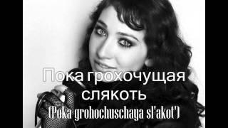 Après Moi [Album Version]- Regina Spektor (Lyrics)