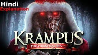 KRAMPUS (2015) Movie | Hindi Explanation