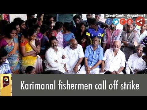 Karimanal-fishermen-call-off-strike