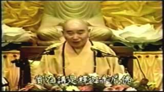 Kinh Đại Phật Đảnh Thủ Lăng Nghiêm 2-5 (Thanh Tịnh Minh Hối Chương)