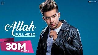 Allah : Jass Manak (Official Audio) Sukhe | Latest Punjabi Songs 2018 | GK.DIGITAL | Geet MP3