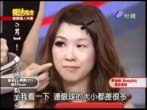 taiwanese - Eyelid surgery, eyelid tape, contacts to make your eyes look bigger, plastic surgery to add more to your nose and make the bridge a little bigger... Voila. Y...