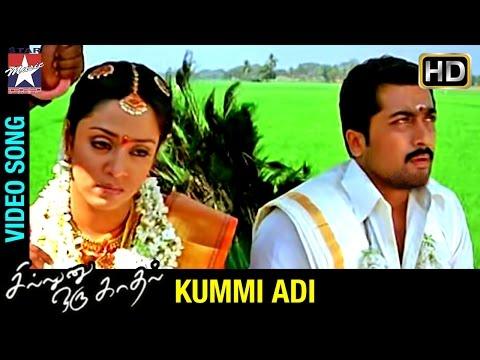 Video Sillunu Oru Kadhal Tamil Movie Songs | Kummi Adi Song | Suriya | Jyothika | Bhumika | AR Rahman download in MP3, 3GP, MP4, WEBM, AVI, FLV January 2017