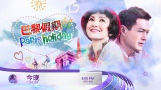 Nonton Paris Holiday   Tayang Perdana  Minggu  14 Feb   20 00 Wib Film Subtitle Indonesia Streaming Movie Download