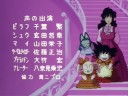 Dragon Ball – ending