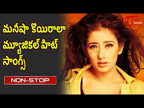 Manisha Koirala Birthday Special | మనీషా కొయిరాలా | Telugu Video Songs Juk