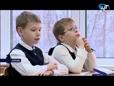 1 февраля  открывается прием документов на зачисление в первые классы образовательных учреждений