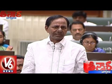 CM KCR Speech On New Passbooks And Safety Features | TS Assembly | Teenmaar News