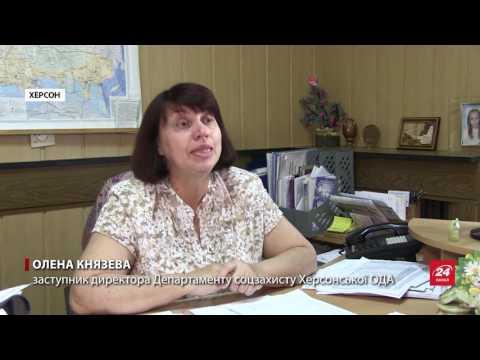 Учасники АТО з Херсона не можуть поїхати на курортне лікування