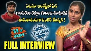 Video Padutha Theeyaga Fame Singer Tejaswini Exclusive Interview | Interview With Rajkamal Y5 tv | MP3, 3GP, MP4, WEBM, AVI, FLV Desember 2018