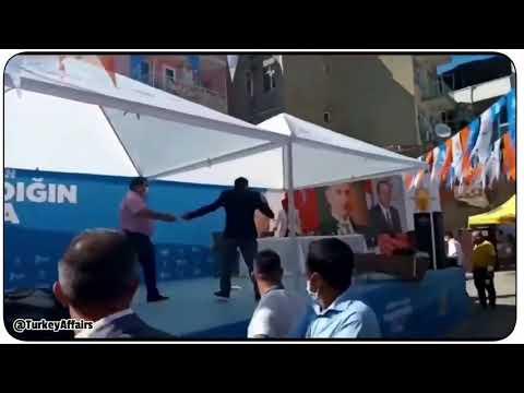 شاهد: ردة فعل قيادي تركي في حزب العدالة بعد خسارته في انتخابات داخلية!
