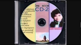 សក់ក្រង / Sok Krong - Keo Sarath