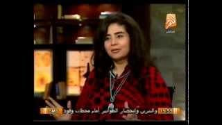 الفلكية المصرية جوي عياد بعد سقوط جماعة الإخوان
