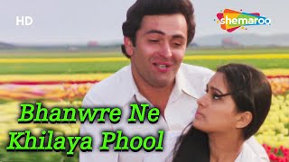 Video Bhanwre Ne Khilaya Phool | Rishi Kapoor | Padmini Kolhapure | Prem Rog | Bollywood Classic Songs HD MP3, 3GP, MP4, WEBM, AVI, FLV November 2018