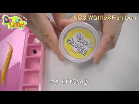 NO.3 Waffle&Fish bun Making Series #3 as part of Miniature Series.