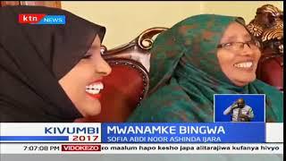 Mwanamke wa kwanza kutoka kaskazini mwa nchi-Ijara: Bi Sophia Abdi Noor SUBSCRIBE to our YouTube channel for more...