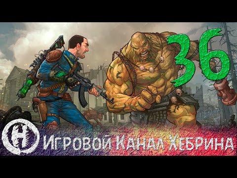 Прохождение Fallout 2 - Часть 36 (Наварро)