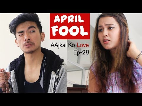 (April Fool | AAjkal Ko Love | Ep-28 | Nepali Short Comedy ...7 min  51 sec)