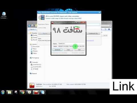 Any DVD Converter Professional 6.0.4 License key