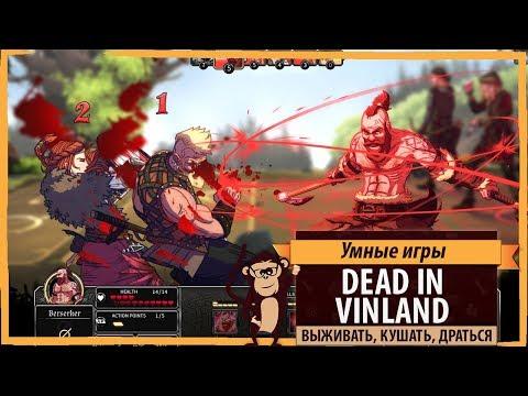 Dead In Vinland: обзор и рецензия