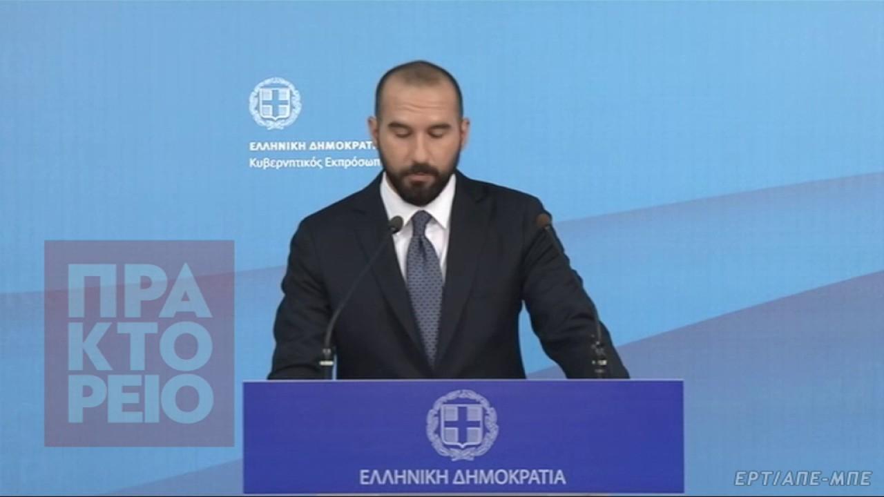 Δηλώσεις Κυβερνητικού εκπροσώπου Δ.Τζανακόπουλου