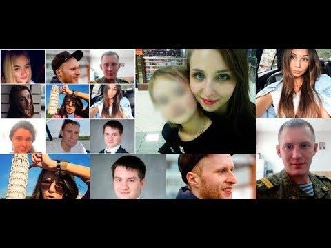 Посвящается рейсу Москва-Орск самолету Ан-148 саратовских авиалиний (видео)