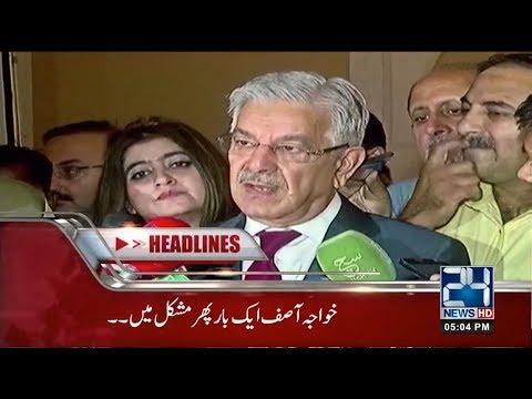 News Headlines | 5:00 PM | 6 Dec 2018 | 24 News HD