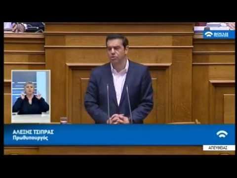 Αλ. Τσίπρας: Στρατηγικός μας στόχος να βγάλουμε τη χώρα από την κρίση και τη σκληρή επιτροπεία
