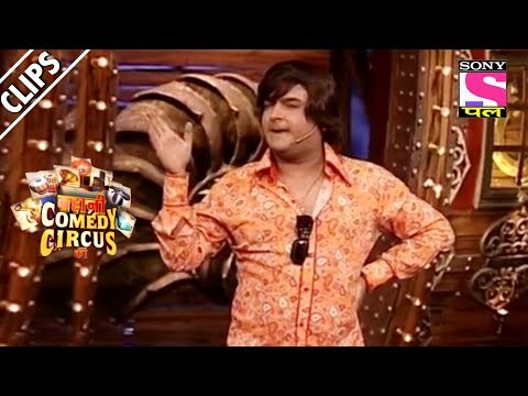 Kapil Sharma Mocks Shruti & Archana - Kahani Comedy Circus Ki