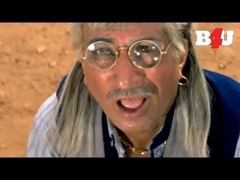 Shakti Kapoor Funny Scene | Keemat | Akshay Kumar, Saif Ali Khan | HD