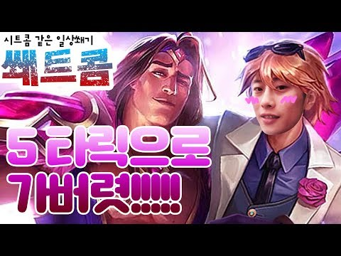 [24화] 쐐기엔 5타릭 팟 ANG~! (5 성기사 아즈샤라의 눈 16단) - 선짱의 WOW 쐐트콤2018