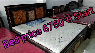 50 bed design Single and double bed design information and price in India hindi