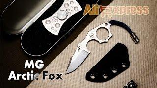Ссылочка на нож: http://ali.ski/gA1IRFВступайте в группу Вконтакте: https://vk.com/ehh_kitajushkaОчень клевый нож, с действительно хорошей сталью.