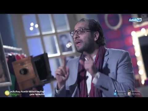 أحمد أمين يشرح استخدام ملابس المستكشفين في شرفة البيت المصري التقليدي