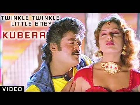 Twinkle Twinkle Little Baby Video Song | Kubera | Jaggesh, Ravali | Kannada Old Songs