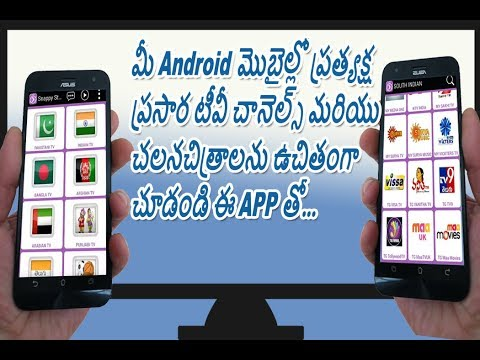 watch live tv channel in android phone  steam tv channels in android phone