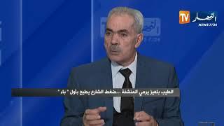 عبد العزيز غرمول: لابد من مرحلة إنتقالية و90 يوم غير كافية لإيجاد من هم في المستوى