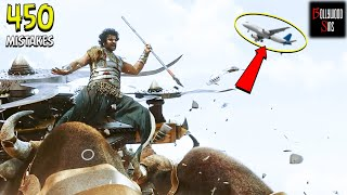 Video [PWW] Plenty Wrong With BAHUBALI 2 (450 MISTAKES In Baahubali 2) Full Movie | Bollywood Sins #29 MP3, 3GP, MP4, WEBM, AVI, FLV Desember 2017