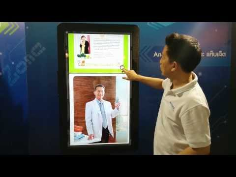 Interactive Touchscreen for Amway Expo Thailand by Mintedimages