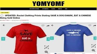 Власти КНР потребовали от немецкой компании снять с продажи оскорбляющие китайцев футболки