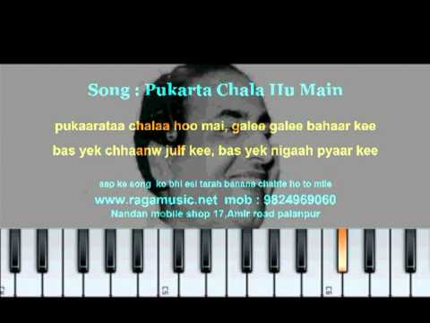 indian filmi song
