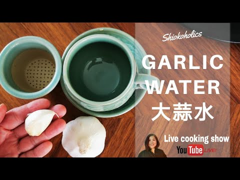 How To Make Garlic Water | Garlic Water Benefits | AMSR I