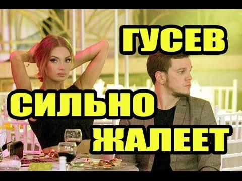 Дом 2 новости 18 января 2017 (18.01.2017) Раньше на 6 дней - DomaVideo.Ru