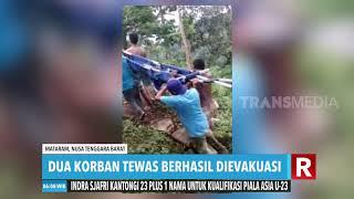 Video Gempa Guncang Lombok, 500 Rumah Rusak Parah MP3, 3GP, MP4, WEBM, AVI, FLV Maret 2019